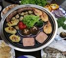 無煙燒烤爐家用木炭圓形小型燒烤架戶外韓式烤肉爐商用燒烤爐木炭 優拓