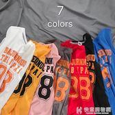 潮牌bf風夏季新款休閒寬鬆工字背心男士韓版無袖T恤薄款打底坎肩 快意購物網