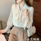 長袖米白純色木耳邊單排扣喇叭袖上衣2021春新品荷葉袖淑女雪紡衫 小艾新品