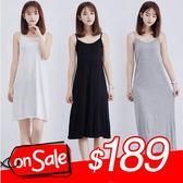 (雙11購物節)夏季莫代爾打底吊帶裙女內搭襯裙中長版寬鬆無袖背心裙大尺碼連身裙洋裝