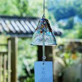 日本進口女生生日禮品 津輕水晶玻璃 日式手工風鈴 門飾掛飾掛件