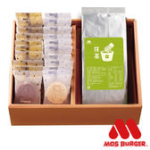 MOS摩斯漢堡_摩斯巧克力米酥禮盒(抹茶拿鐵粉)