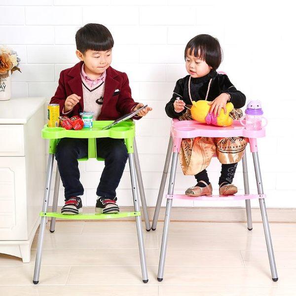 寶寶餐椅 兒童餐椅多功能可折疊便攜式嬰兒椅子吃飯餐桌椅小孩飯桌BL【巴黎世家】