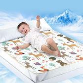 嬰兒防濕尿墊超大號防水可洗透氣兒童寶寶防漏床單床笠成人床罩夏季【博雅生活館】