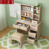 梳妝台臥室化妝台簡約多功能化妝桌收納盒小戶型化妝柜歐式QM 橙子精品