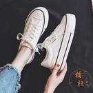 松糕厚底帆布鞋女夏季薄款休閒板鞋小白鞋球鞋【橘社小鎮】