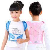 駝背矯正帶兒童學生脊椎矯正器糾正駝背坐姿背部直背防駝背神器   朵拉朵衣櫥