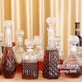高檔透明玻璃釀葡萄酒酒壺大號密封罐酒壇mj4011【棉花糖伊人】