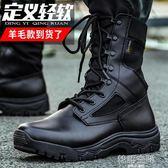 戶外cqb超輕作戰靴男陸戰靴羊毛軍靴男冬季特種兵鞋511減震戰術靴