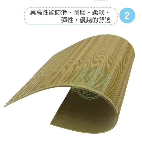 小水波紋鞋底止滑前掌防滑墊消音墊(半張) 台灣嚴選耐磨 [鞋博士嚴選鞋材]