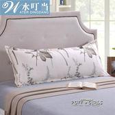 水叮當情侶雙人枕頭套1.2米純棉雙人枕套1.5米全棉加長枕套長款   泡芙女孩輕時尚