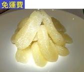 頂級文旦60年鶴岡老欉柚 10台斤 花蓮無毒農業老農第一 中秋禮盒