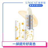 維生素E 滋養保濕修護潤唇膏 UNICAT