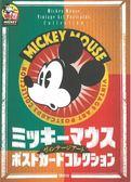 MICKEY MOUSE米奇復古插畫明信片手冊
