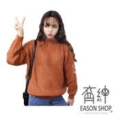 EASON SHOP(GW3975)韓版純色百搭粗麻花短版閨蜜裝小高領長袖針織毛衣女上衣服落肩寬鬆內搭衫灰色