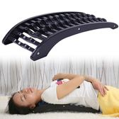 腰椎間盤脊柱脊椎腰椎牽引器腰間盤矯正突出膨出架床護腰帶按摩器【小梨雜貨鋪】