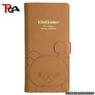 日本限定 拉拉熊 iphone6 /  ...