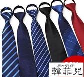 領帶領結 一拉得領帶男拉鏈式懶人正裝商務易拉得藍色保安黑色拉鏈領帶男士 聖誕節