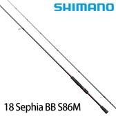 漁拓釣具 SHIMANO 18 SEPHIA BB S86M (軟絲竿)