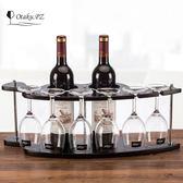 酒架紅酒架創意歐式葡萄實木酒架酒杯架倒掛酒柜擺件YGCN