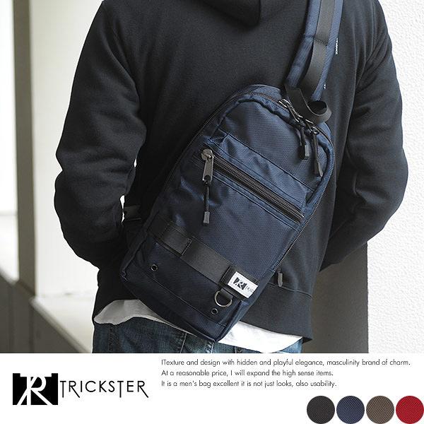 限量現貨【TRICKSTER】日本品牌 斜背包6個口袋 腳踏車包 B5 單肩背包IPAD專用 多夾層機能【tr002】