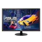 ASUS 華碩 VP228HE 22型雙介面低藍光不閃屏液晶螢幕~台南門市可自取