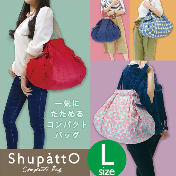 日本Shupatto可折疊收納托特包購物袋環保袋多色款L號575025代購通販屋