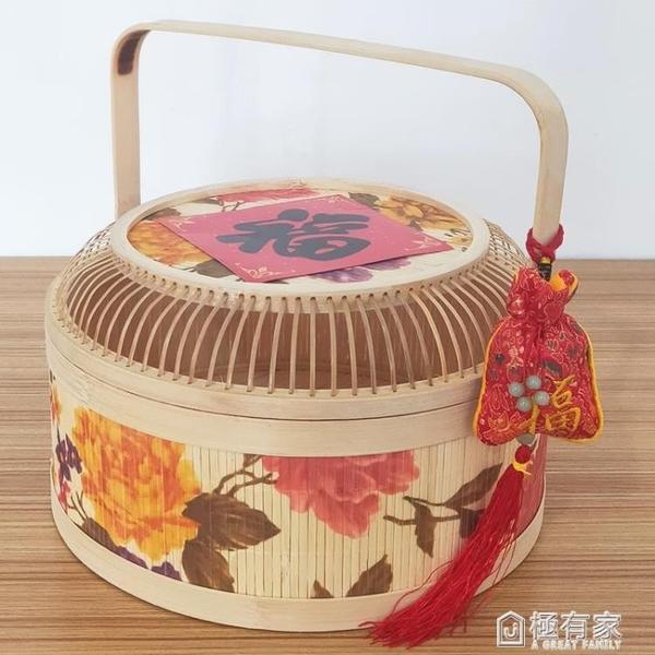 竹編粽子月餅竹籃禮盒包裝糕點水果茶葉雞蛋熟食禮品盒創意野餐籃 ATF 極有家
