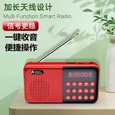 收音機 收音機迷你插卡老人半導體多功能大音量唱戲隨身聽播放器充電音箱