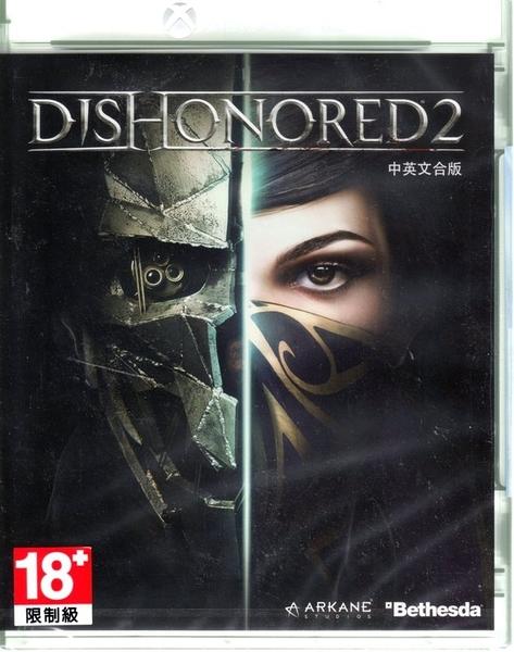 現貨中 XBOXONE遊戲 冤罪殺機 2 Dishonored 2 中文亞版【玩樂小熊】