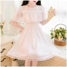 蕾絲洋裝 新款韓版小個子蕾絲白色連身裙子女夏超仙a字收腰顯瘦氣質 韓系小禮服