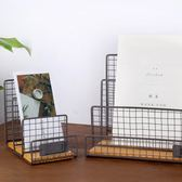 鐵藝CD架書報雜志架桌面書立書檔書靠家居裝飾收納架igo 『米菲良品』