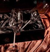 水晶無鉛紅酒杯套裝家用高腳杯結婚禮物