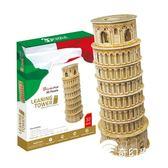 3D立體拼圖精裝燈意大利建筑紙質模型 意大利比薩斜塔MC053-奇幻樂園