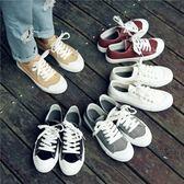 正韓帆布鞋經典低筒運動鞋平底布鞋休閒百搭小白鞋女板鞋【魔法鞋櫃】