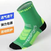 男運動襪 籃球襪子 襪子男短襪低幫短筒防臭吸汗專業跑步襪中筒襪《印象精品》tn2678