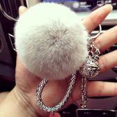 鑰匙圈創意鑰匙扣可愛女鈴鐺獺兔毛球鑰匙圈女包飾品掛件汽車鑰匙?圈