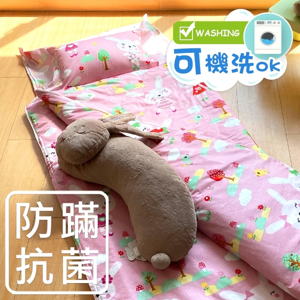 鴻宇 兒童睡袋 防蟎抗菌 可機洗被胎 精梳棉 萌萌兔粉 美國棉 台灣製2100