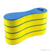 英發游泳浮板 八字板 夾腿板 練習手部動作 學游泳裝備 專業浮板 青木鋪子