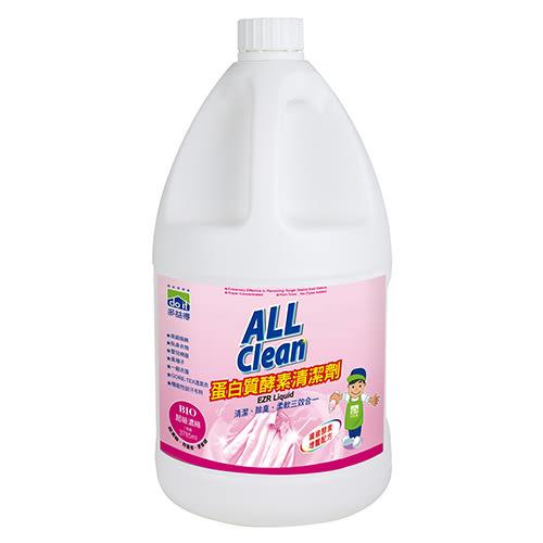 多益得蛋白質酵素清潔劑(洗衣)3785ml 2瓶一組