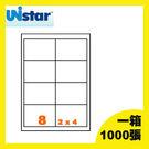 裕德 電腦標籤 8格 US4280-1000 一千張 一箱 三用標籤 列印標籤 (出貨/網拍/寄件/標籤貼紙)