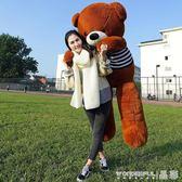 玩偶 毛絨玩具公仔大號抱抱熊玩偶布娃娃生日情人節禮物送女生 晶彩生活