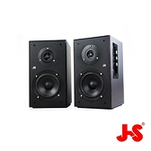 JS淇譽 JY-2063 木匠之音兩件式木質喇叭