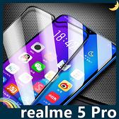 realme 5 Pro 全屏弧面滿版鋼化膜 3D曲面玻璃貼 高清原色 防刮耐磨 防爆抗汙 螢幕保護貼
