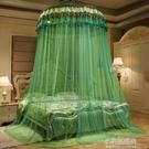 蚊帳雙人家用1.5/1.8/2m米床落地吸頂免安裝 YXS 【快速出貨】