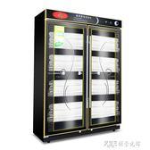 新茶夫消毒櫃商用1000升大型立式雙門美容院大容量臭氧毛巾保潔櫃ATF 探索先鋒