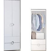 衣櫃 衣櫥 SB-017-4 凱倫2.3尺白色二抽衣櫃【大眾家居舘】