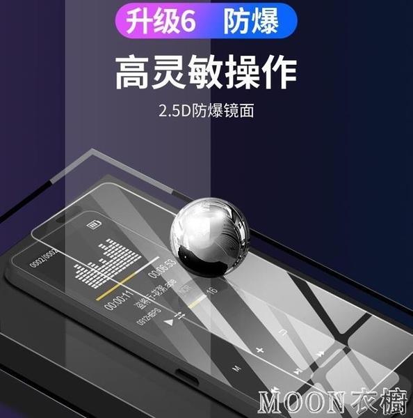 隨身聽 mp3隨身聽超薄小巧學生版 mp5觸屏MP4音樂播放器 星際小舖