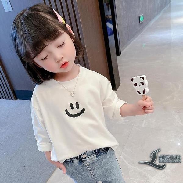 女童白色T恤兒童長袖笑臉T恤衫春裝女寶寶上衣打底衫【邻家小鎮】