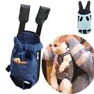 狗狗背包外出雙肩寵物便攜包胸前外帶包